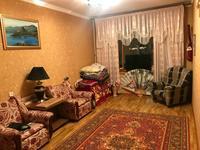 3-комнатная квартира, 64 м², 3/5 этаж помесячно