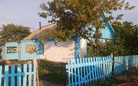 5-комнатный дом, 100 м², 15 сот., улица Энгельса 36 за 1.7 млн 〒 в Костанайской обл.