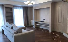 7-комнатный дом помесячно, 350.2 м², Эдельвейс 18 за 1.1 млн 〒 в Алматы, Медеуский р-н