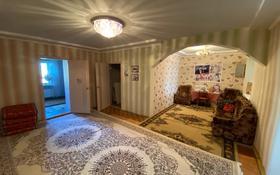 3-комнатный дом, 68.4 м², 5 сот., Школьная 65/2 за 5.6 млн 〒 в Уральске