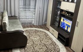 3-комнатная квартира, 58.6 м², 3/5 этаж, Кажымукана 2 за 17.8 млн 〒 в Нур-Султане (Астана)
