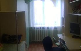 3-комнатная квартира, 58 м², 5/5 этаж, Тауелсиздик 113 — 1 Мая за 12.5 млн 〒 в Костанае