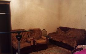 2-комнатная квартира, 45 м², 1/2 этаж помесячно, Сералина 30 — Комарова за 60 000 〒 в Костанае