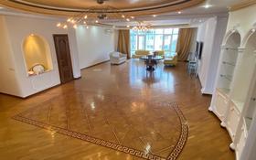 6-комнатная квартира, 400 м², 7/7 этаж, Достык 132 — Жолдасбекова за 208 млн 〒 в Алматы