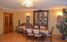 4-комнатная квартира, 130 м², 1/4 этаж, Поселок Борки, Берёзовая улица за ~ 33.4 млн 〒 в Петропавловске