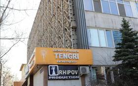 Здание, площадью 2800 м², проспект Гагарина 155 — Басенова за ~ 1.5 млрд 〒 в Алматы, Бостандыкский р-н
