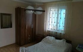 1-комнатная квартира, 50 м², 7/16 этаж посуточно, Сарайшык 7/1 — АкМешет за 7 000 〒 в Нур-Султане (Астана)