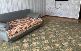 2-комнатная квартира, 48 м², 3/5 этаж посуточно, 28-й мкр за 6 000 〒 в Актау, 28-й мкр