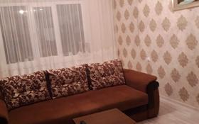 3-комнатная квартира, 76.6 м², 3/5 этаж, Мкр Сары Арка 32 за 22 млн 〒 в Атырау