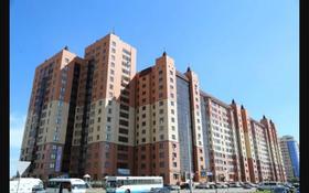 Офис площадью 200 м², Кенесары 69 за 500 000 〒 в Нур-Султане (Астана), Алматы р-н