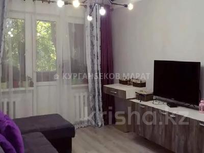 2-комнатная квартира, 44 м², 2/4 этаж, Исаева — Жамбыла за 18.7 млн 〒 в Алматы, Алмалинский р-н — фото 3