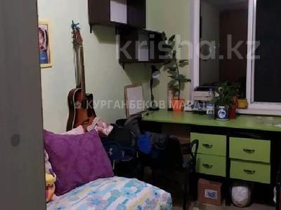 2-комнатная квартира, 44 м², 2/4 этаж, Исаева — Жамбыла за 18.7 млн 〒 в Алматы, Алмалинский р-н — фото 6