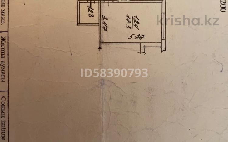 1-комнатная квартира, 40.6 м², 2/9 этаж, Рыскулбекова — Мустафина за 16.5 млн 〒 в Алматы, Ауэзовский р-н