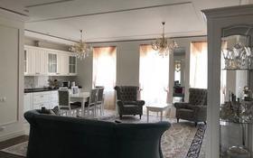 4-комнатная квартира, 138 м², 6/7 этаж, Саркырама 4 — Шарля де Голля за 79 млн 〒 в Нур-Султане (Астана), Алматы р-н