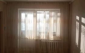 2-комнатная квартира, 38 м², 4/5 этаж, улица Жансугурова 116 — Казахстанская за 12 млн 〒 в Талдыкоргане