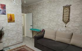 2-комнатная квартира, 65 м², 7/7 этаж, Каратал за 18.2 млн 〒 в Талдыкоргане
