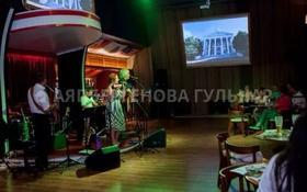 Ночной клуб, лаунж бар за 3.8 млн 〒 в Алматы, Алмалинский р-н