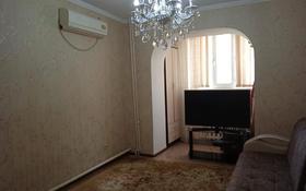 2-комнатная квартира, 43 м², 1/2 этаж, Огородная за 8.9 млн 〒 в Атырау