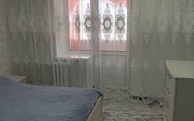 2-комнатная квартира, 57 м², 4/5 этаж, Болатбаева за 25.2 млн 〒 в Петропавловске