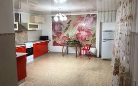 4-комнатный дом помесячно, 110 м², 2 сот., Тургут-Озала 382 за 190 000 〒 в Алматы, Бостандыкский р-н