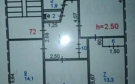 4-комнатная квартира, 74.5 м², 4/5 этаж, улица Катаева 30 — Толстого за 16 млн 〒 в Павлодаре