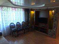 5-комнатная квартира, 133 м², 3/5 этаж