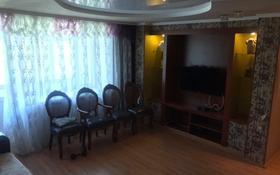 5-комнатная квартира, 133 м², 3/5 этаж, Достоевского за 40 млн 〒 в Семее