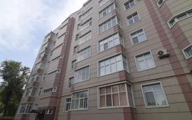 3-комнатная квартира, 130 м², 6/7 этаж, Сарсенбаева 8 б — проспект Жамбыла за 31 млн 〒 в Таразе