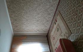 3-комнатная квартира, 68 м², 5/9 этаж, Утепбаева 52 за 20 млн 〒 в Семее