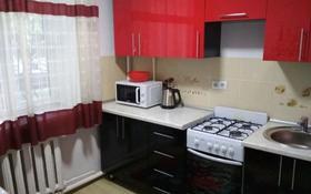 1-комнатная квартира, 40 м², 1/3 этаж посуточно, Рихард Зорге 5 за 7 000 〒 в Алматы, Турксибский р-н