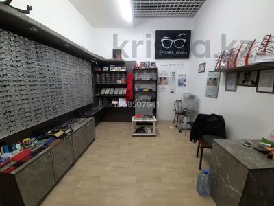 Бутик площадью 12 м², Алматы за 2.1 млн 〒
