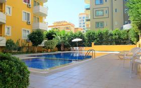 2-комнатная квартира, 65 м² на длительный срок, Аланья за 161 200 〒