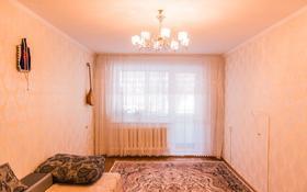 2-комнатная квартира, 47 м², 1/5 этаж, Строительная за 11.8 млн 〒 в Костанае