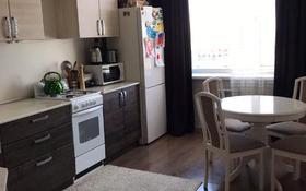 3-комнатная квартира, 65 м², 6/6 этаж, проспект Нурсултана Назарбаева 227 за 17 млн 〒 в Костанае