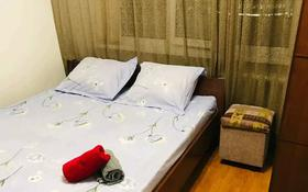 1-комнатная квартира, 42 м², 8/9 этаж посуточно, мкр Самал-1 1 — Достык за 9 000 〒 в Алматы, Медеуский р-н