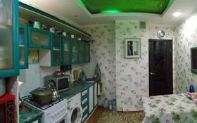 1-комнатная квартира, 48 м², 3/5 этаж, Лермонтова за 10 млн 〒 в Талгаре