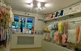 Магазин площадью 40 м², Жарокова 221 — Басенова за 30 млн 〒 в Алматы, Бостандыкский р-н