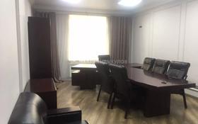 Офис площадью 154 м², Сауран 18 за 700 000 〒 в Нур-Султане (Астана), Есиль р-н