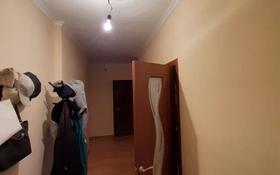 2-комнатная квартира, 60 м², 4/6 этаж, Чингиза Айтматова за 20 млн 〒 в Нур-Султане (Астана), Есиль р-н