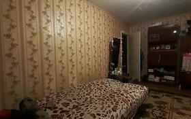 1-комнатная квартира, 32 м², 1/5 этаж, мкр Пришахтинск, 23й мкр 31 за 5 млн 〒 в Караганде, Октябрьский р-н