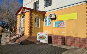 Магазин площадью 106 м², Абая 80 за 21 млн 〒 в Темиртау