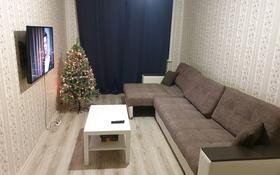 2-комнатная квартира, 50 м², 3/6 этаж помесячно, Юбилейный 37 за 100 000 〒 в Костанае