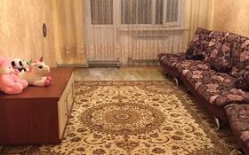 2-комнатная квартира, 50.3 м², 3/4 этаж, Нуртазина 12 за 10 млн 〒 в Талгаре