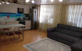 3-комнатная квартира, 82 м², 6/6 этаж, Баймагамбетова 3Д за 20 млн 〒 в Костанае