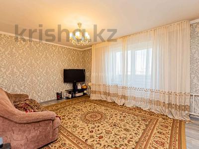 3-комнатная квартира, 61 м², 6/6 этаж, Жумабека Ташенова 17 за 18.5 млн 〒 в Нур-Султане (Астана), р-н Байконур