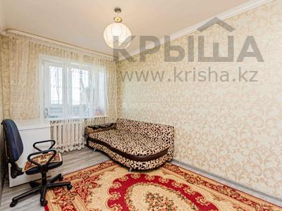 3-комнатная квартира, 61 м², 6/6 этаж, Жумабека Ташенова 17 за 18.5 млн 〒 в Нур-Султане (Астана), р-н Байконур — фото 3