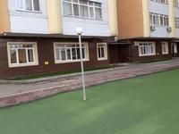 Офис площадью 53 м²
