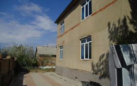 6-комнатный дом, 509 м², Фонтанная 34 за 39.8 млн 〒 в Усть-Каменогорске