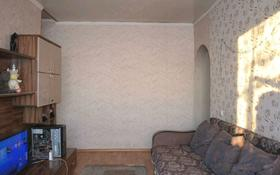 2-комнатная квартира, 45.5 м², 3/3 этаж, 2-я Водосточная улица 16а за 7.3 млн 〒 в Петропавловске
