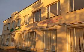 Здание, площадью 1000 м², Дружбы 30 за 90 млн 〒 в Петропавловске